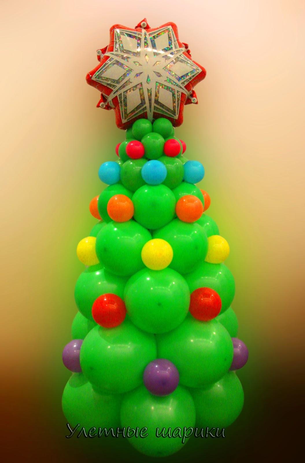 Елочка на новый год из воздушных шариков
