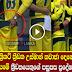 Australian cricketer Usman Khawaja's Unusual Activity Caught on Camera During Australian National Anthem