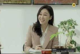 Sinopsis The Beauty Inside Episode 16 Part 1