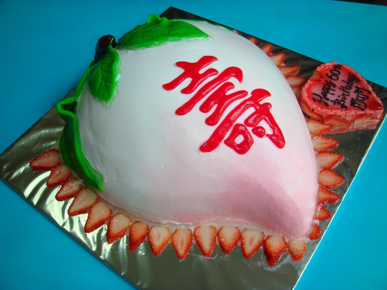 Yummy Baking Shou Tao Longevity Cake