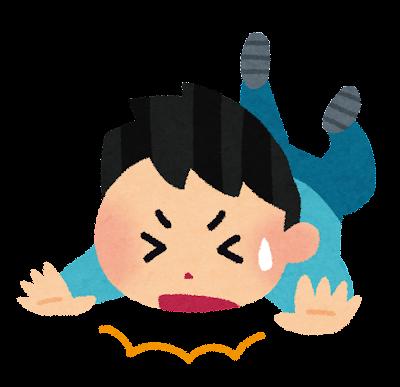 転んだ子供のイラスト