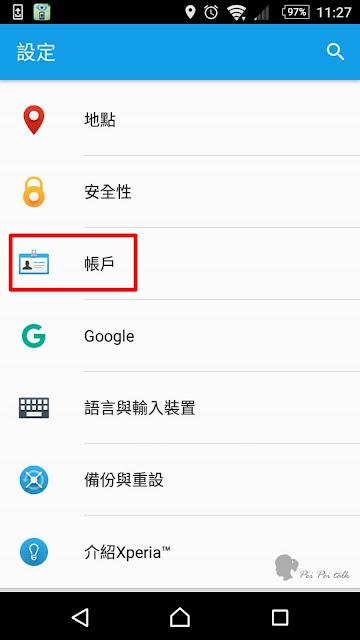 Pokémon GO-Android系統更換gmail帳號方式