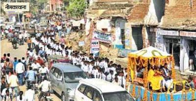 नीमकाथाना: घर-घर हुआ गोमाता का पूजन,रैली भी निकाली गई