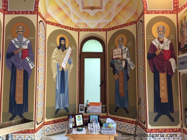 San Cirilo y San Metodio capilla ortodoxa Bulgaria