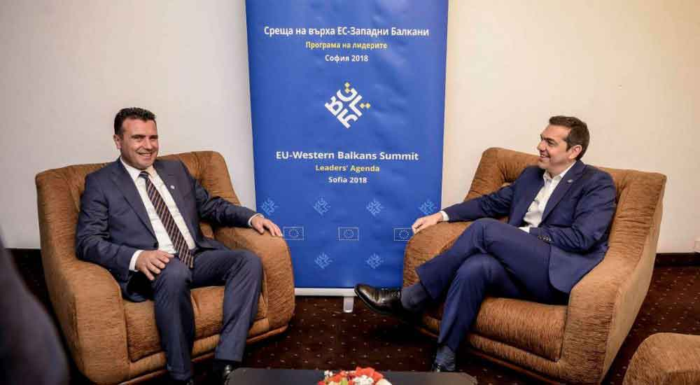 Zaev: One of the options is acceptable to both sides