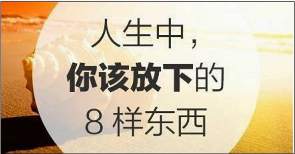 http://www.sharetify.com/2015/05/8.html