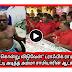 Melmaruvathur Banner remove issue traffic ramaswamy got angry speech video    TAMIL NEWS