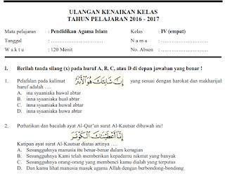 Download soal latihan ukk/ uas pai/ agama islam kelas 4 semester 2/ genap ktsp tahun 2017 plus kunci jawabannya www.soalbagus.com