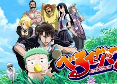 anime mirip Beelzebub