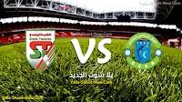 نتيجة مباراة الملعب التونسي والشابة في الدوري التونسي .. انتهت المباراة في الجولة الثانيه بالتعادل السلبي دون اهداف