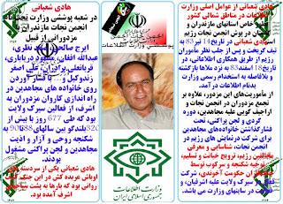 http://efshayaranshitan.blogspot.de/2015/08/blog-post_13.html