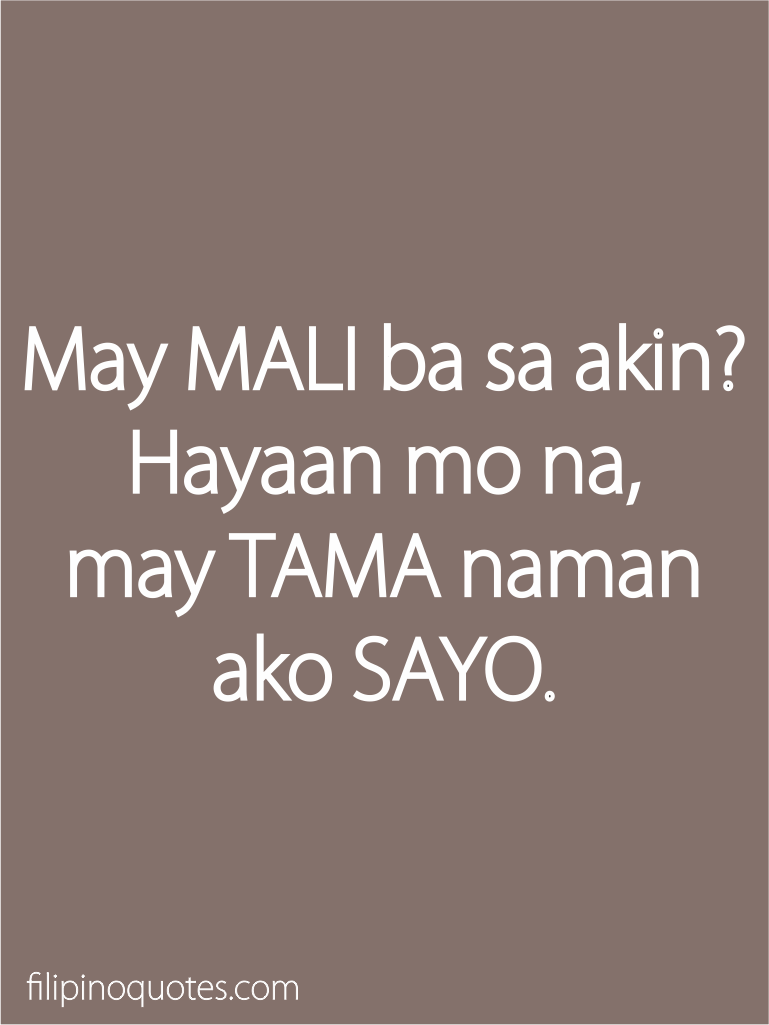 Picture Of Tagalog Love Quotes: Tagalog Love Quotes (July 2012)