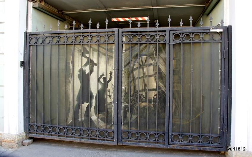 Подворотня на ул. Чайковского