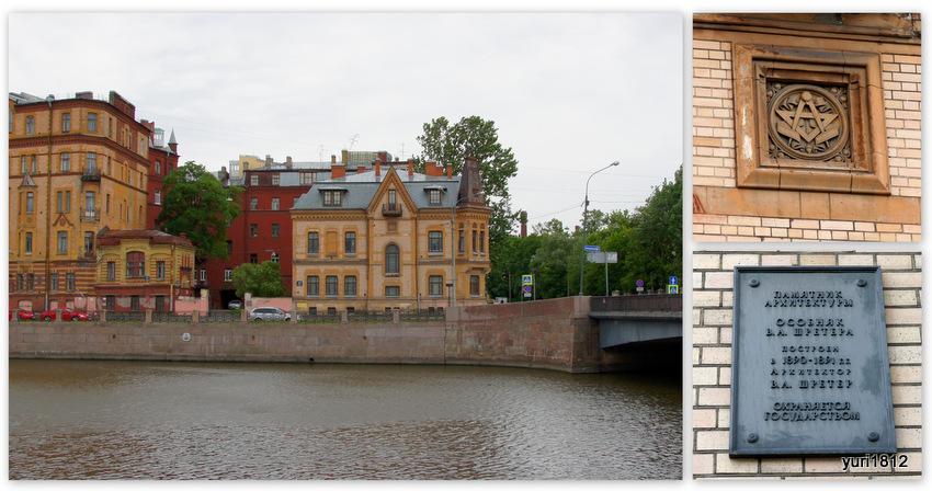 Набережная Мойки, Санкт-Петербург