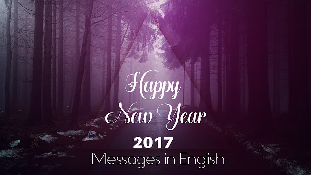 happy New Year  messages for 2017 in english