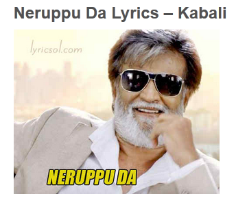 Neruppu-Da-Lyrics