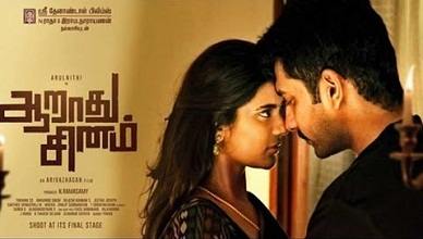 Aaraadhu Sinam Movie Online