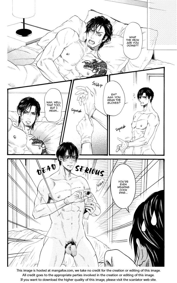 Kobi no Kyoujin - Chapter 16