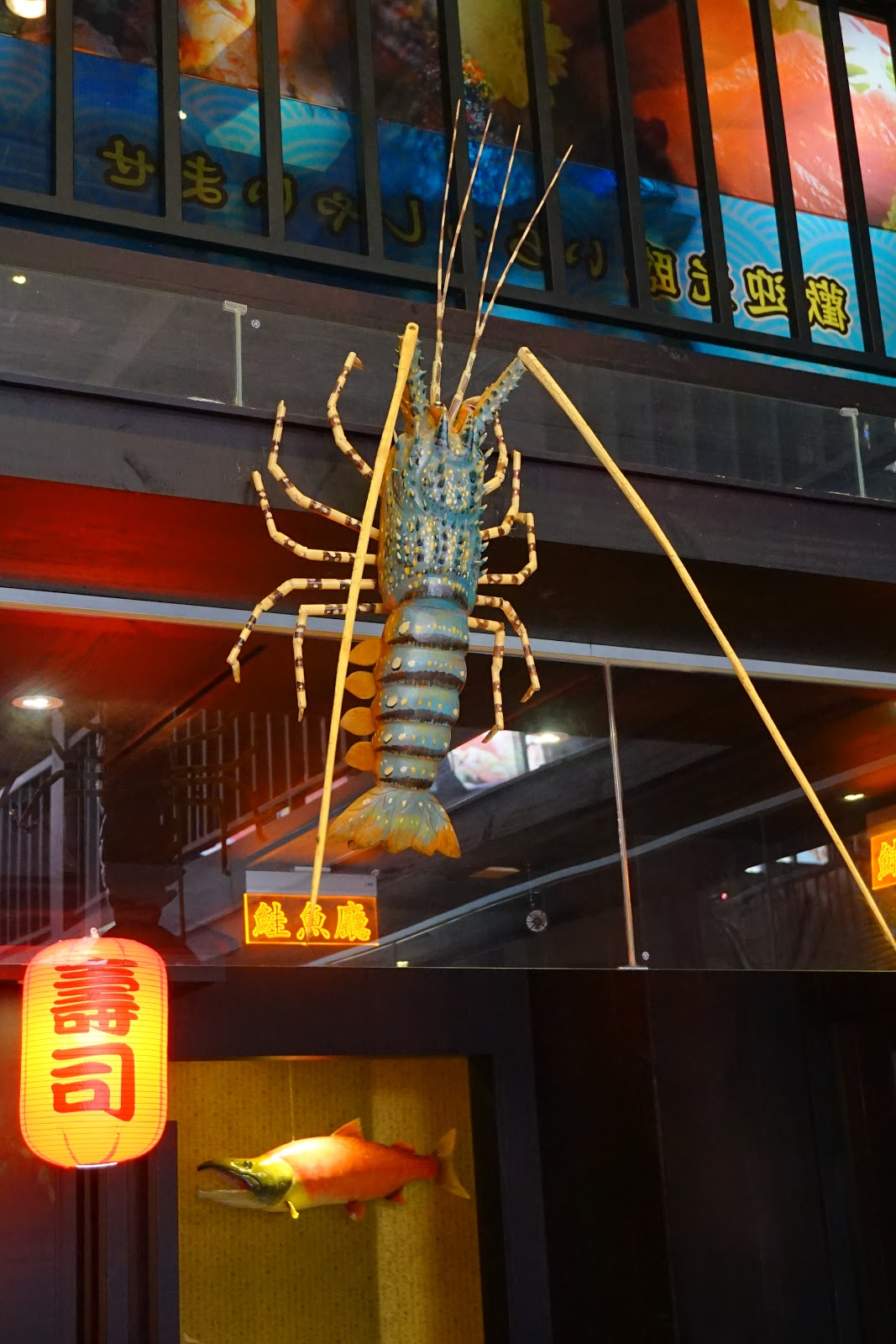IMG_3498-beautyanxiety.com-hualien-food-sushi