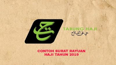 Contoh Surat Rayuan Haji 2019M/ 1440H