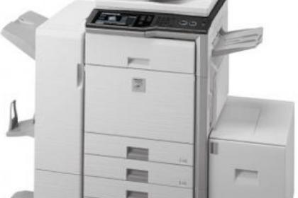 Sharp MX-5000N Printer Driver Download