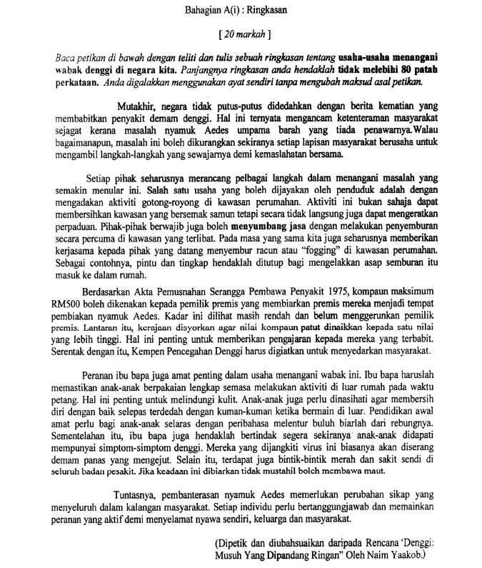 essay accident pmr A simple guide to pmr candidates holderold newspapers can also be recycled into new papers or reused in point before writing this speech essay.