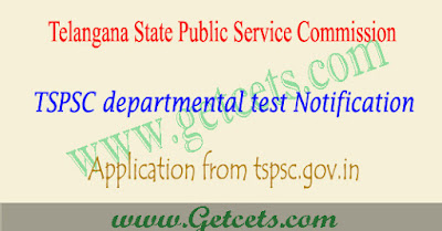 TSPSC departmental test notification 2020 May/Nov session