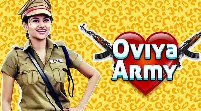Actress Ovia Army
