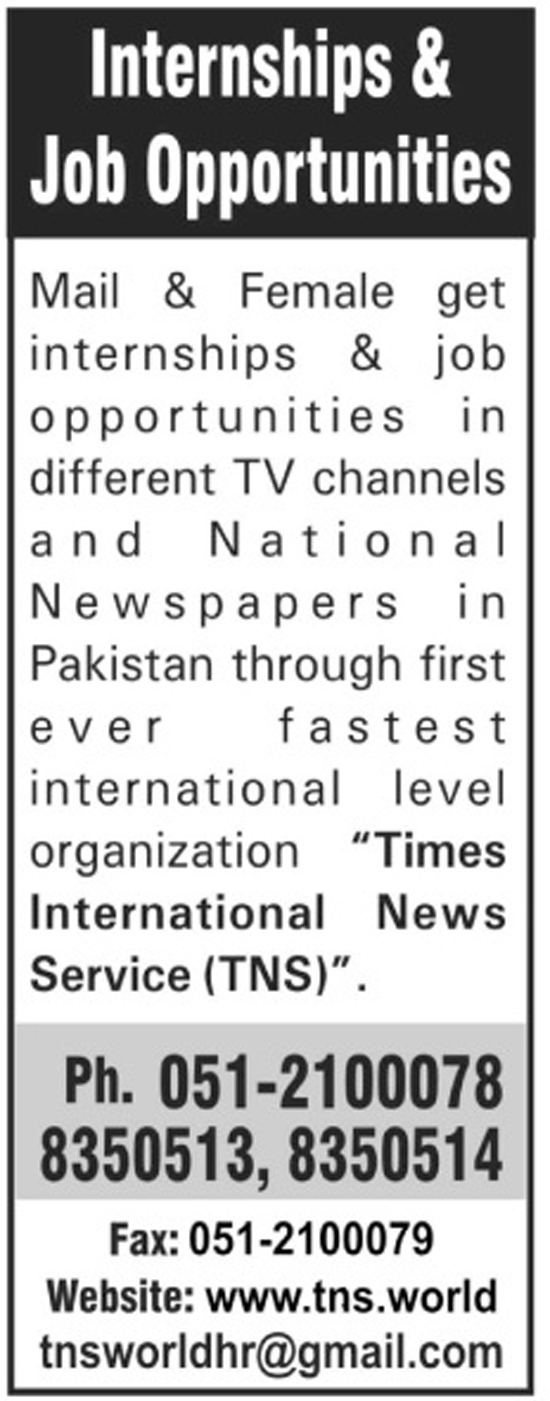 TNS Jobs In Times International News Services Karachi 21 June 2017