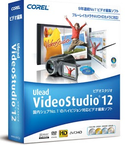 free download corel ulead video studio 12 full patch
