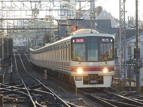 京王電鉄 特急 調布行き4 8000系(2016.12東府中~高幡不動運休に伴う運行)