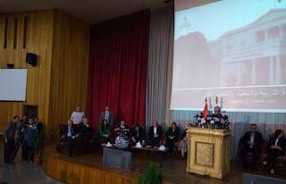 نظام التعليم الجديد فى مصر,The new education system in Egypt,دكتور طارق شوقى