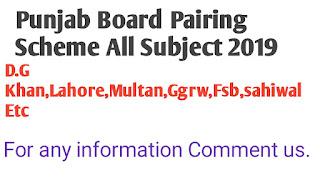 9th Class pairing Scheme 2019