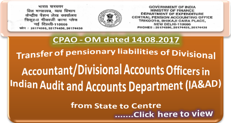 cpao-om-dated-14-08-2017