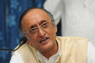 bengal-finance-minister-amit-mitra-says-not-ready-to-accept-gst-in-current-form