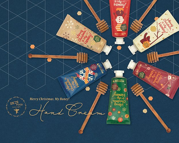 Skinfood Merry Christmas, My Honey! collection hand creams