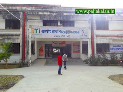 iti collage lakhimpur kheri