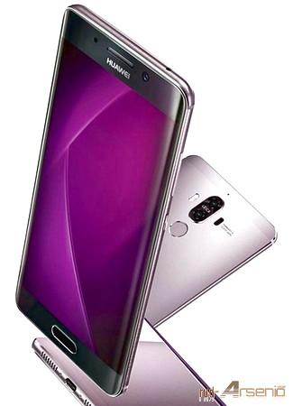 Spek dan Harga hp Huawei Mate 9 Pro, Smartphone RAM 6 GB