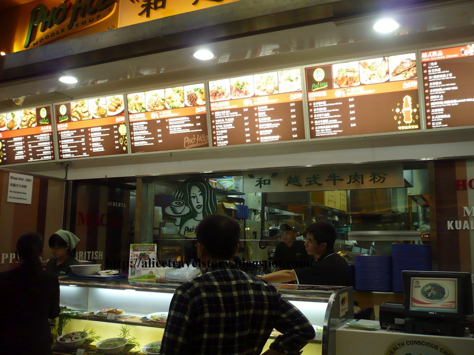 Venetian Hotel Food Court Macau