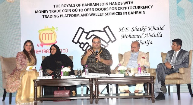 Money Trade Coin OÜ and The Royals of Bahrain Join Hands
