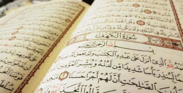 Dasar Kehujjahan AI-Qur'an dan Kedudukannya sebagai Sumber Hukum