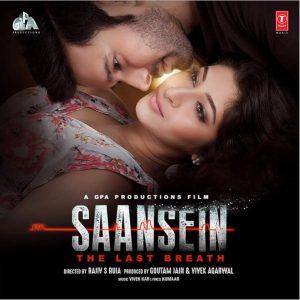 Saansein (2016)