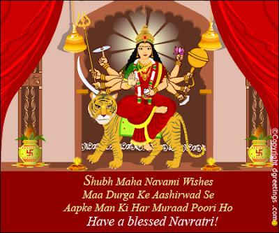 Navratri 2016 Whatsapp Images