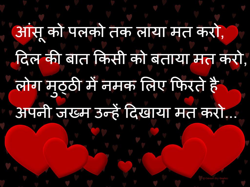 top30 all hindi hindi dard bhari shayari photos dosti in english