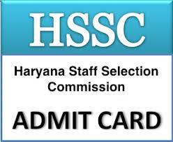 HSSC Craft Instructor Admit Card