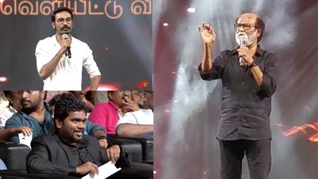Superstar Rajinikanth 'kaala' Grand Audio Launch | Dhanush | Pa. Ranjith | Santhosh Narayanan