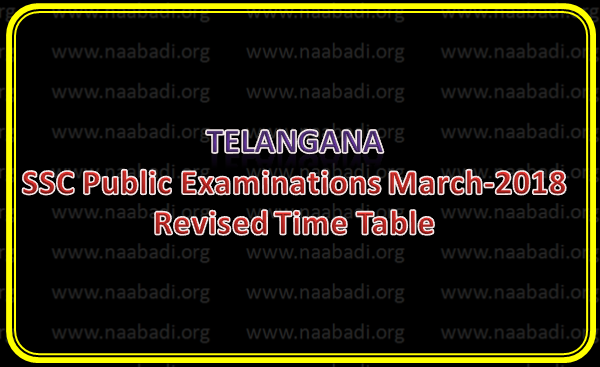TS SSC Public Examinations Revised Time Table March,2018