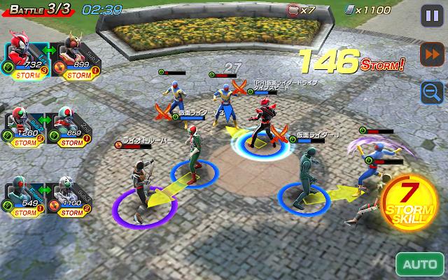 假面騎士 App