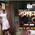 Major Twist in Star Plus Naamkaran