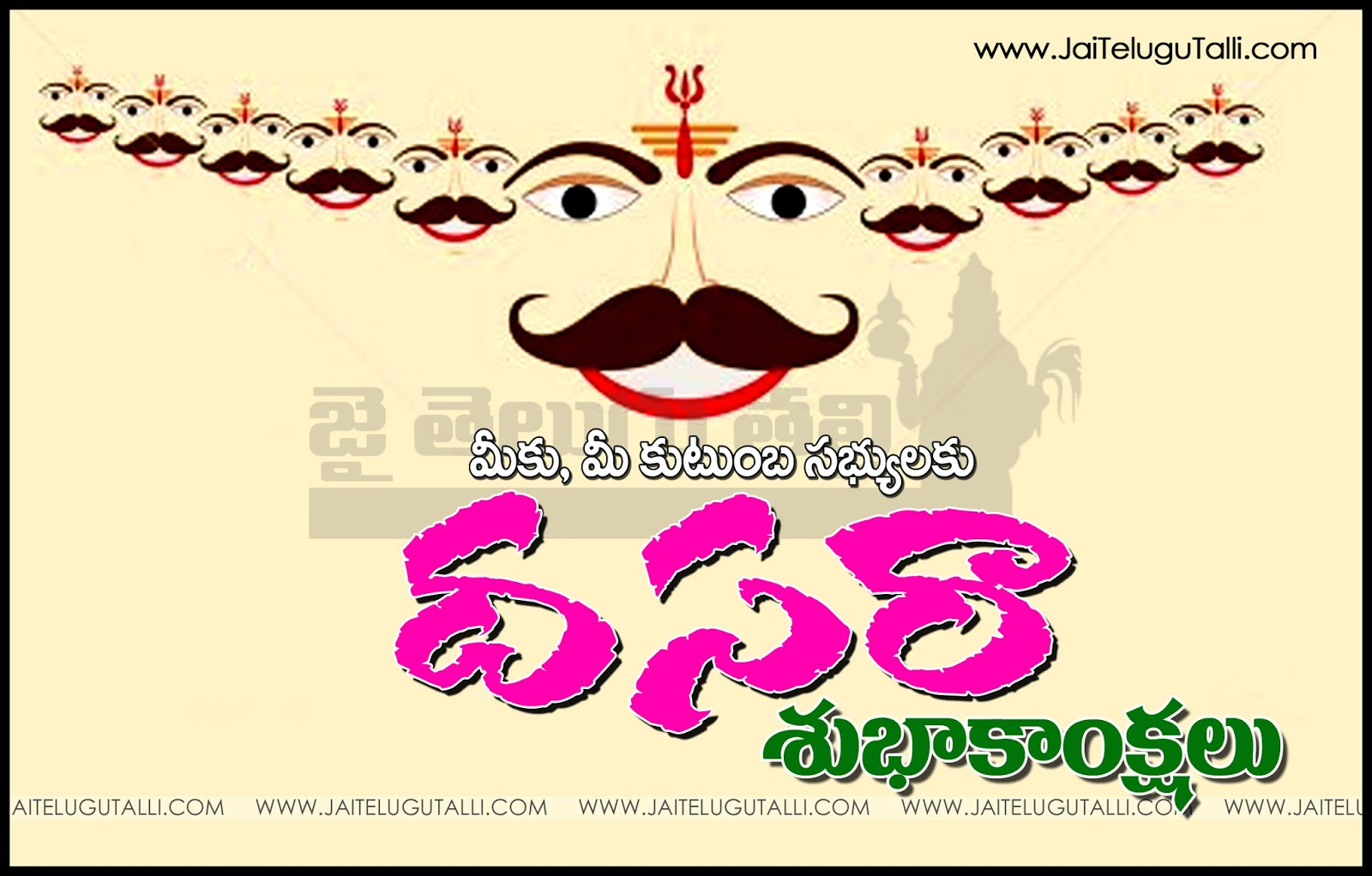 Dussehra greetings images and telugu quotations jaitelugutalli here is a happy dussehra telugu greetingshappy dussehra 2016 quotes sms messages m4hsunfo